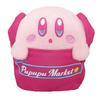 カービィと一緒にスーパーマーケットでお買い物しているみたい♡ キデイランド大阪梅田店に『KIRBY'S PUPUPU MARKET』がオープン!