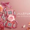 """JILLSTUART Beautyがお届けする、小さなブーケの贈り物。この冬を可憐に彩る""""ルージュ リップブロッサム""""のミニサイズが登場♡"""