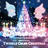 キキ&ララカラーで昼も夜もキレイに輝く☆ アート集団「MIRRORBOWLER」とコラボした高さ約4mの巨大クリスマスツリーが新宿サザンテラスに登場!