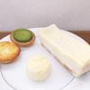 """3種のチーズスイーツを食べ比べ♡ BAKEから""""サクサクとろり""""の「チーズタルト」、""""ふわしゅわ""""「チーズスフレ」、""""ねっとり""""「チーズテリーヌ」が発売!<食レポ>"""