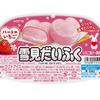 ピンクのハート型が可愛い♡『雪見だいふくハートのいちご』今年も登場!