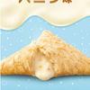 初のバニラ味!『恋の三角チョコパイ バニラ味』期間限定で新登場♪ ホワイトチョコを練り込んだパイ生地×ミルク風味のバニラクリームソースがマッチ!