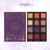 VCND『星空12色アイシャドウパレット』purple(パープル)/1名様