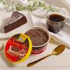 """""""とろっとした""""濃厚チョコレートソースが格別♪『明治 エッセル スーパーカップSweet's 4層仕立てのガトーショコラ』期間限定で新発売"""