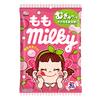 ペコちゃんがむぎゅ~、と広がるもも味&やわらか食感を楽しむ♡『ももミルキー袋』季節限定で発売!