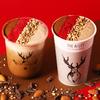 バレンタインにピッタリな特別な一杯♡ THE ALLEYから『ショコラキャラメルミルクティー』期間限定で発売!