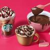 とろとろ生チョコレートorザクザクチョコレートづくし♡ 2つの異なる食感でチョコレートを楽しむスターバックス バレンタインがスタート!