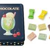 レトロ喫茶に並ぶ、色とりどりのドリンクのよう♡ パチッとはじける新感覚のチョコレート『はじけるキャンディチョコレート。』がメリーチョコレートから発売中