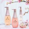 山桜の可憐で甘い香りが春を連れてくる♡ 髪を補修するサプリメントヘアケアブランド「mixim suppli(ミクシムサプリ)」から、桜香る限定ヘアケアが新登場!<レポ>
