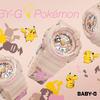 """メスの「ピカチュウ」のシルエットをカモフラージュ柄でアレンジ♡ """"BABY-G""""から「ピカチュウ」とのコラボモデルが登場!"""