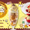 ポムポムプリンが鍋からひょっこり顔をだしたり、ヒョウ柄をまとったり♪ リンクス梅田「フルーツパーラー+ベーカリーSeason&Co.」にて『ポムポムプリンカフェ』開催!