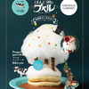 大ヒット上映中の映画『えんとつ町のプペル』が「生クリーム専門店ミルク」とコラボ!『プペルパンケーキ』が吉祥寺で期間限定販売中♪