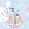 サンリオの大人気キャラクター「シナモロール」と「アクア シャボン UVジェル」が初コラボ!『UVジェル ウォータリーシャンプーの香り』が新発売