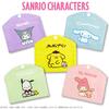 『サンリオキャラクターズ×サンキューマート』マスクケース/各1名様・計5名様