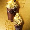 金箔一枚を丸々使用!ゴディバから、黄金に輝くこの上なく豪華な『ショコリキサー GOLDEN』『ソフトクリーム GOLDEN』数量限定で発売