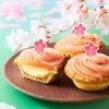 伊豆産の桜葉を散らした桜色のあんがたっぷり♡『PABLO mini(パブロミニ) さくらもち』期間限定で新発売