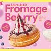 ブルーベリーソースがチーズのコクを引き立てる♡ コメダ珈琲店に『シロノワール フロマージュベリー』が季節限定で登場!