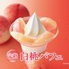 柔らかジューシーな完熟白桃の甘み。ミニストップから『完熟白桃パフェ』新発売! 白桃果肉2倍の「たっぷり白桃パフェ」も同時発売♪