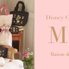 ミニーがチェリー摘みを楽しむキュートなコレクション♡「Maison de FLEUR」から3月2日の『ミニーの日』を記念したアイテムが発売!