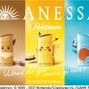 アネッサ×ポケモン、最強UV誕生!『アネッサ パーフェクト UV スキンケアミルク a』がピカチュウ・イーブイ・ゼニガメの3種類で数量限定発売