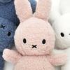 ふわふわでモコモコなミッフィー『Miffy Recycle Teddy』&デニム生地のスタイリッシュなミッフィー『Miffy Denim Collection』が新発売!