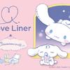 シナモロールをピンクのボトルに可愛くデザイン♡「ラブ・ライナー」シナモロールデザインがアインズ&トルペ限定で発売!