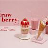 gelato pique cafeに「苺」をふんだんに使ったクレープやパフェ、チーズソフトクリームが期間限定で登場!