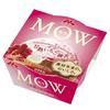 熟したいちごに練乳をかけたような味わい♡『MOW(モウ) 甘熟いちご練乳』新発売
