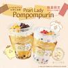 『ポムポムプリン』と 『パールレディ』のコラボタピオカドリンクが発売!「プリンみるく」「杏仁いちごみるく」の2種類♪