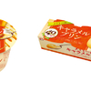 キャラメルソースを練り込んだとろける食感♡ 春夏にぴったりな『メイトーのキャラメルプリン』期間限定で発売!