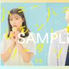 ラウール(Snow Man)&吉川愛がレモンを⼿にした爽やかなビジュアル♡ 映画『ハニーレモンソーダ』クリアファイル特典付きムビチケカードが発売!