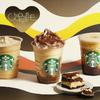 スターバックスから、日本上陸25周年を記念した『コーヒー ティラミス フラペチーノ®』や『ティー ティラミス フラペチーノ®』が期間限定で発売!