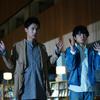 """映画『FUNNY BUNNY』""""SGS特別試写会""""/10組20名様"""