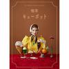どこか懐かしいクリームソーダやプリン・ア・ラ・モードがアクセサリーに♡ Q-pot.から、レトロでクラシックな<喫茶店>COLLECTIONがデビュー!