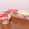 春夏にぴったりな『メイトーのキャラメルプリン』が期間限定で発売!キャラメルソースを練り込んだとろける食感&特製カラメルソースの味わいが楽しめる♡<食レポ>
