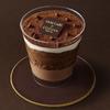 Uchi Café×GODIVAから、5種類のショコラが味わえる『サンクショコラアマンド』が新発売!