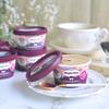 アッサム茶葉を惜しみなく使用した、紅茶好きにはたまらない味わい♡ ハーゲンダッツミニカップ『濃香(のうこう)ロイヤルミルクティー』期間限定で新発売