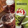 コメダ珈琲店にシリーズ第8弾の『ジェリコ』が登場!辻利一本店の宇治抹茶を使用した「抹茶ミルク」&濃厚チョコレートでとろける甘さの「リッチショコラ」♡