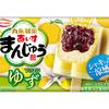 """四国産ゆずの果汁とピールを贅沢に使用♡ """"シャキっと涼感""""アイス『あいすまんじゅう ゆず』新発売!"""