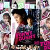 映画『FUNNY BUNNY』試写会へGO