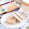 かじりついた瞬間に広がる、コーヒーとミルクのハーモニー♡ ハーゲンダッツ クリスピーサンド『香り広がるミルクコーヒー』期間限定で新発売!