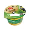 純京都産の宇治抹茶を独自ブレンド♡ 本格的な抹茶の味わいが楽しめる、メイトー『京都 宇治抹茶プリン』が期間限定で発売