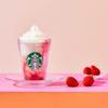 『スターバックス ストロベリー フラペチーノ®』が期間限定で発売!ストロベリーソース&ミルクベースのマーブル模様が色鮮やか♪