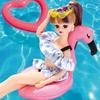 レインボーカラーのポンチョや、フラミンゴの浮き輪が可愛い♡ フェスやナイトプールをイメージした「#Licca(ハッシュタグリカ)」第2弾が発売!