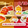 日本マクドナルド50周年記念! ハッピーセット®「マックアドベンチャー® なりきりマクドナルド」&ミニ図鑑が登場