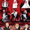 渋谷の街を東京リベンジャーズがジャック!映画『東京リベンジャーズ』原作・アニメ・映画、待望のコラボが実現!