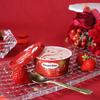 真っ赤な色合いと濃い風味が特長のイチゴを惜しみなく使用♡ ハーゲンダッツ『濃苺(こいちご)』期間限定で発売!
