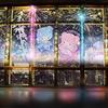 東京タワーがキキ&ララ色に染まるライトアップ&プロジェクションマッピングも!キキ&ララの世界を旅する体験型・フォトジェニックアート展が期間限定で開催♪