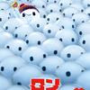 『ロン 僕のポンコツ・ボット』日本版ティザー予告&ポスターが初解禁!夢のようなロボット型デバイスをあなたの元へお届け♪ ウォルト・ディズニー・ジャパン配給&映画『ベイマックス』声優がナレーションで参加!