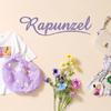 """ラプンツェルの花飾りをイメージ♡「クチュール ブローチ」から""""フラワーモチーフコレクション""""が発売!"""